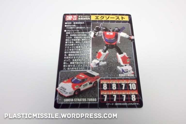 KO-Exhaust-3921